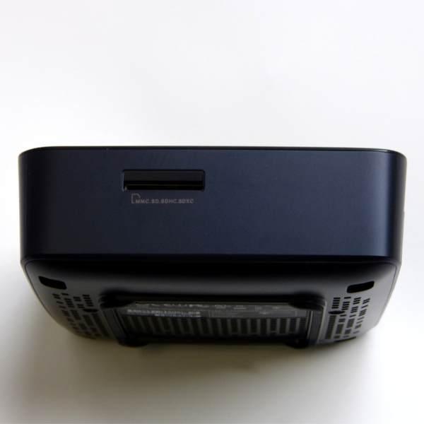 Asus VivoMini UN65U Test Kartenleser